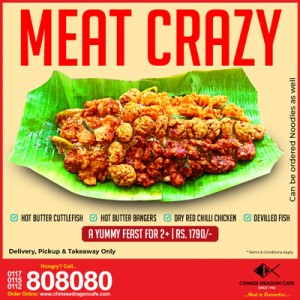 Meat Crazy(Rice)