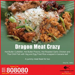 DRAGON MEAT CRAZY - Rice