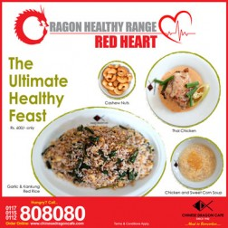 Dragon Red Heart